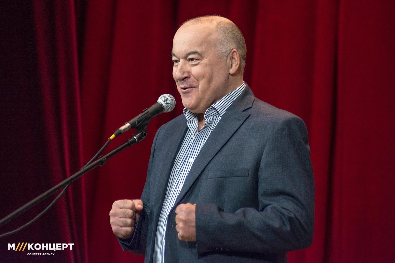 Маменко Анекдоты Видео Смотреть Концерт